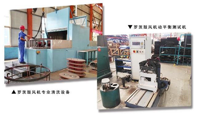 动平衡测试、清洗设备图片展示