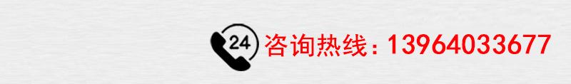 咨询热线:18753135590