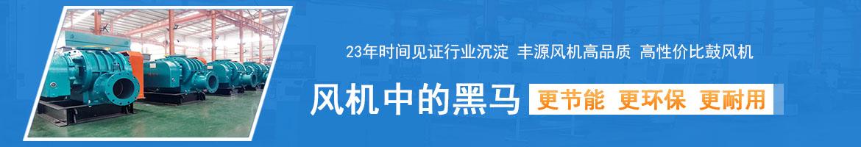 章丘丰源机械有限公司风采小展示