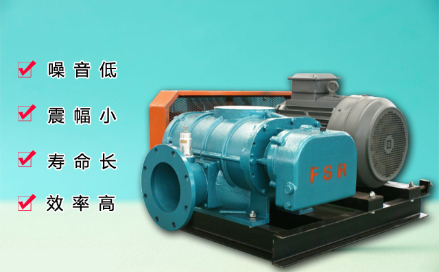 丰源机械炉窑罗茨鼓风机产品展示